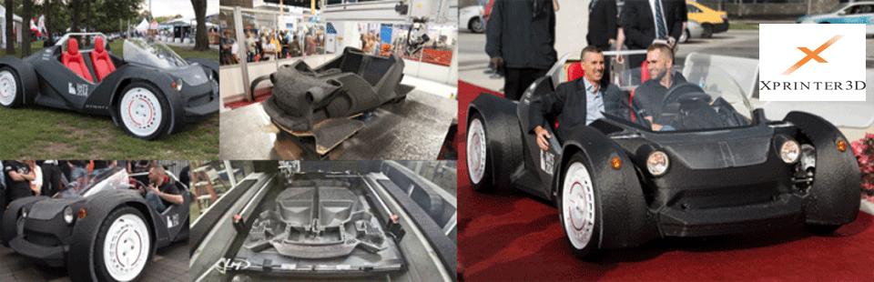 پرینتر سه بعدی خودرو سازی