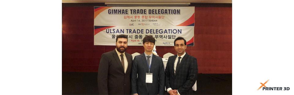 ملاقات مدیران شرکت ایکس پرینتر سه بعدی با هیئت تجاری کره جنوبی