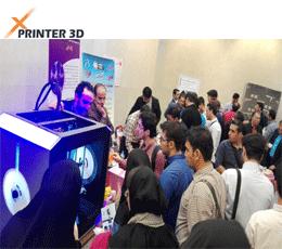 کاربرد پرینتر سه بعدی در ریخته گری و قالب سازی